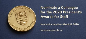 2020 UBC President's Awards for Staff: call for nominations